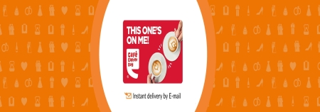 Cafe Coffee Day E-Gift Cards