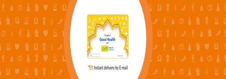 Care Health Insurance 135000 E-Gift Card