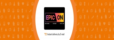 Epic On E-Gift Cards-6 month subscription
