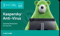 Kaspersky Antivirus E-Gift Card