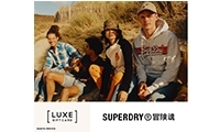 SUPERDRY - LUXE E-GIFT CARD