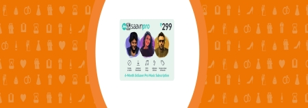 Saavn E-Gift Card - Rs. 550 for 6 months subscription