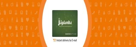 Sri Jagdamba Diamond E-Gift Card