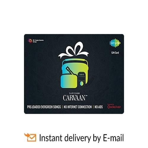 Saregama Carvaan E-Gift Card
