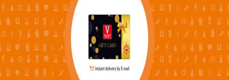 V-Mart E-Gift Cards