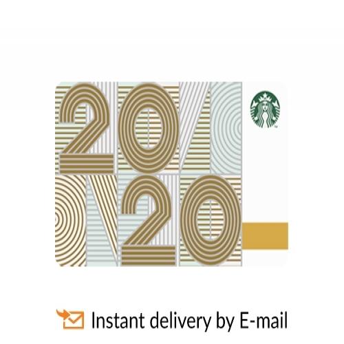 Starbucks eGift Card - 2020